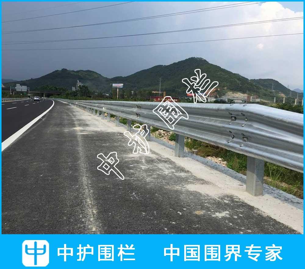 三波公路伟德国际亚洲平台首页