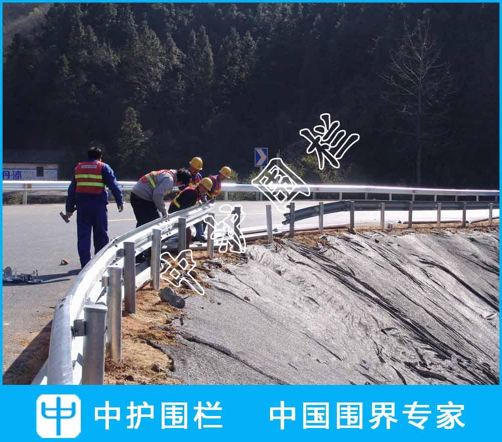 公路波形伟德国际亚洲平台首页板