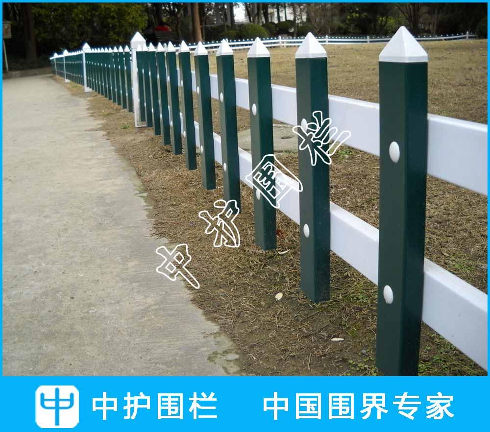 PVC塑钢栅栏