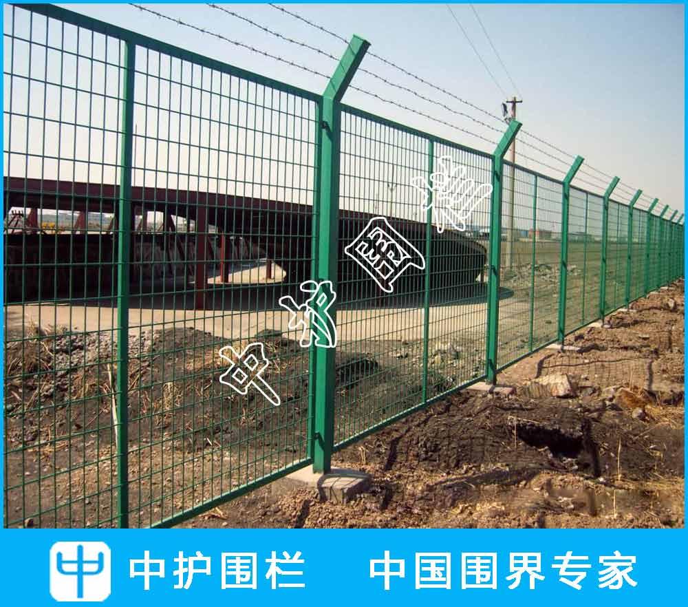 铁路防爬伟德国际亚洲平台首页网