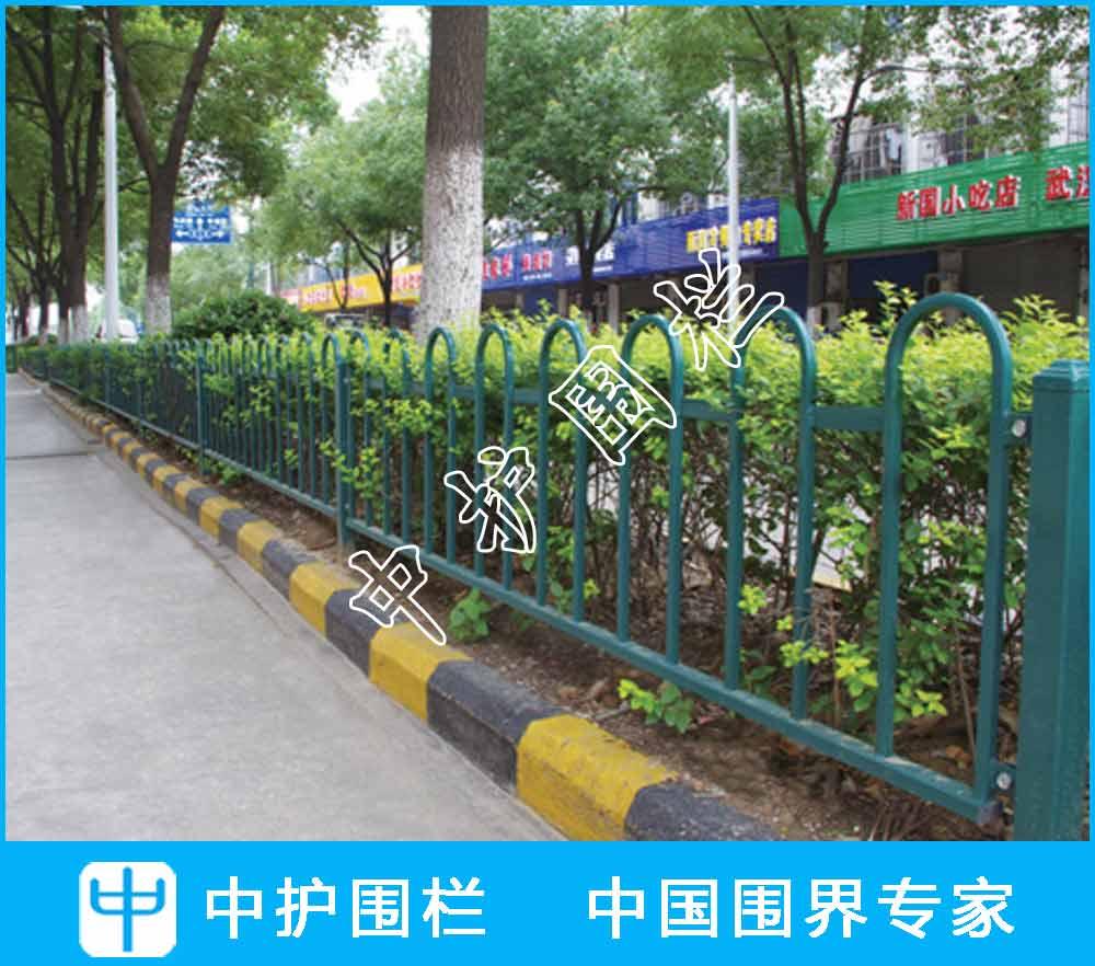绿化伟德国际亚洲平台首页