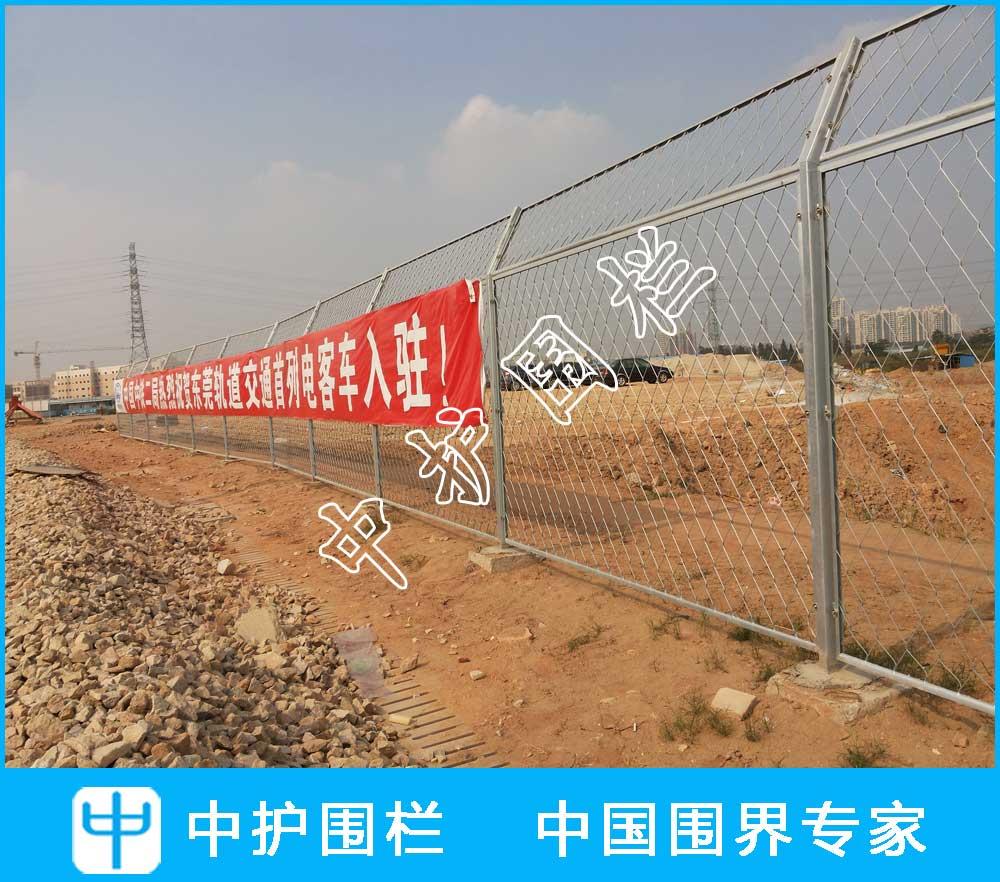 东莞轻轨镀锌钢板网伟德国际亚洲平台首页工程项目