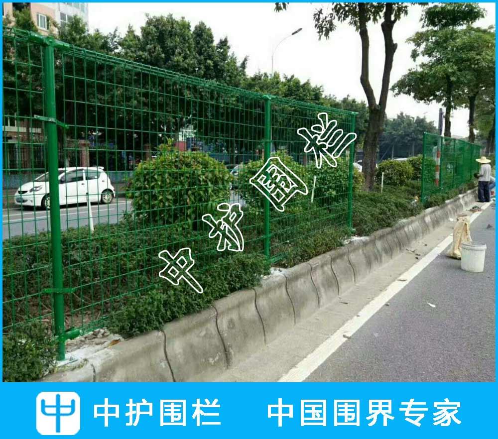 绿化带铁丝网伟德国际亚洲平台首页