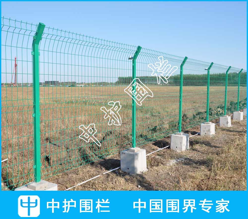 农场/养殖场隔离网