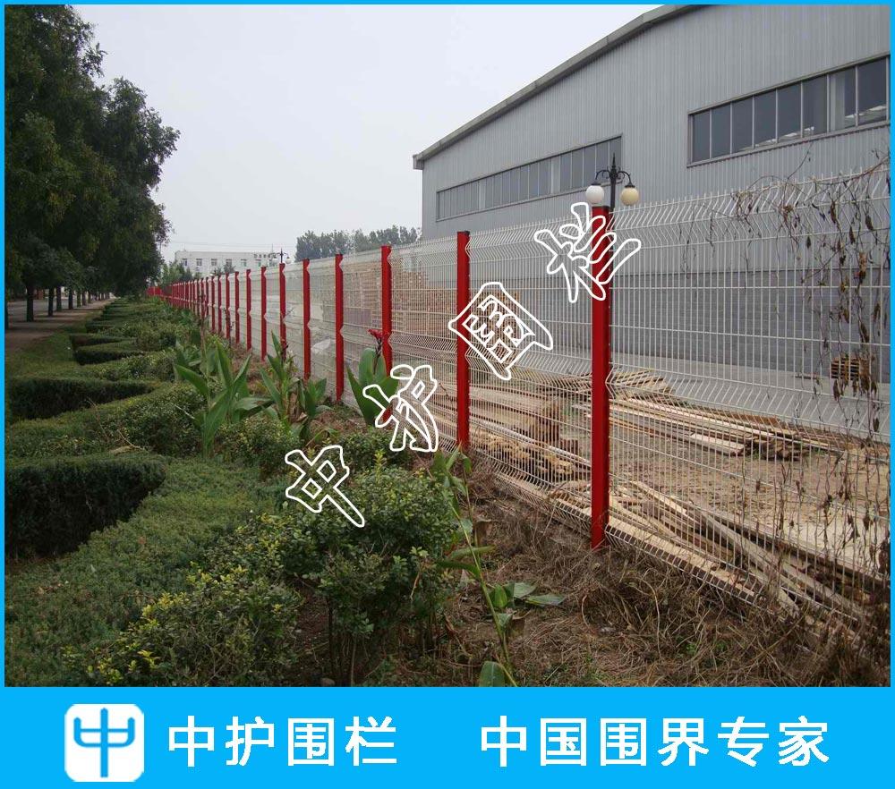 小区围墙伟德国际亚洲平台首页网