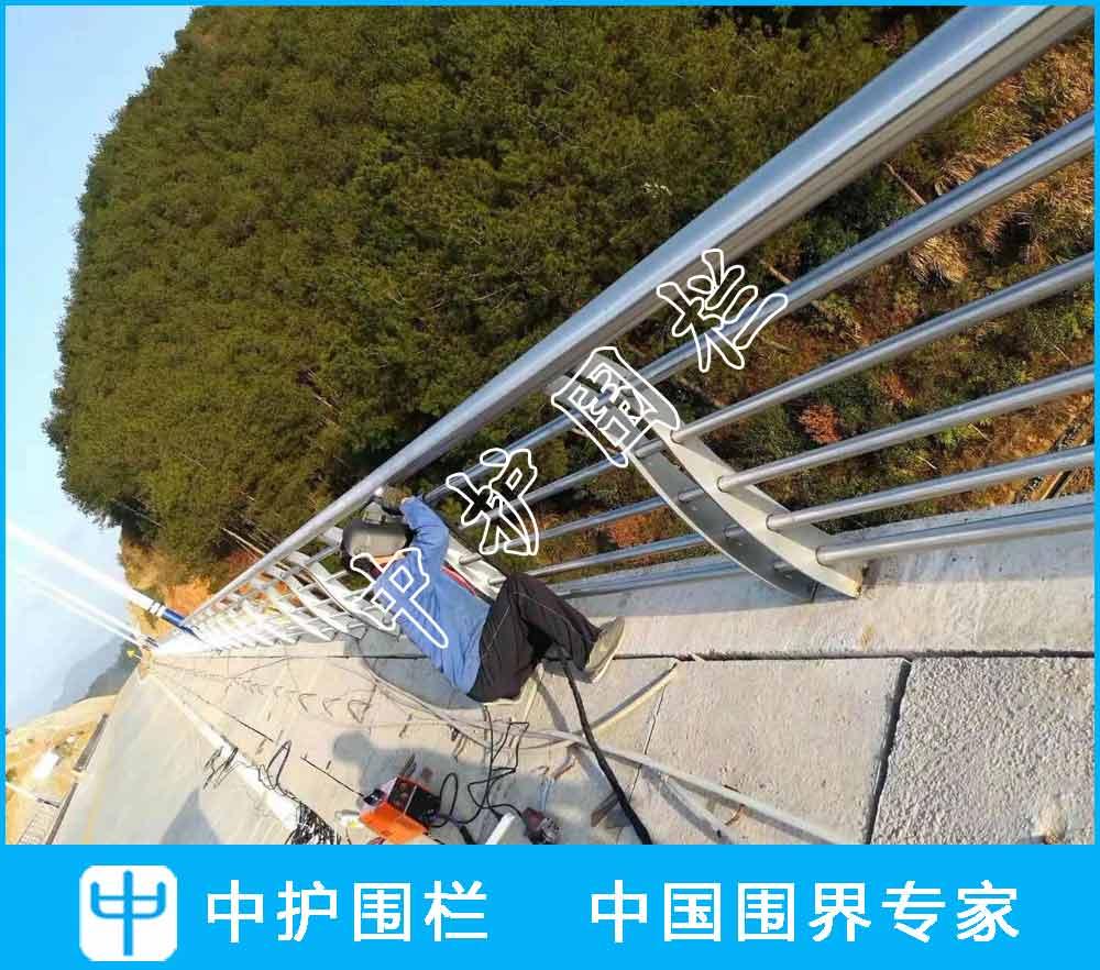 高架桥栏杆