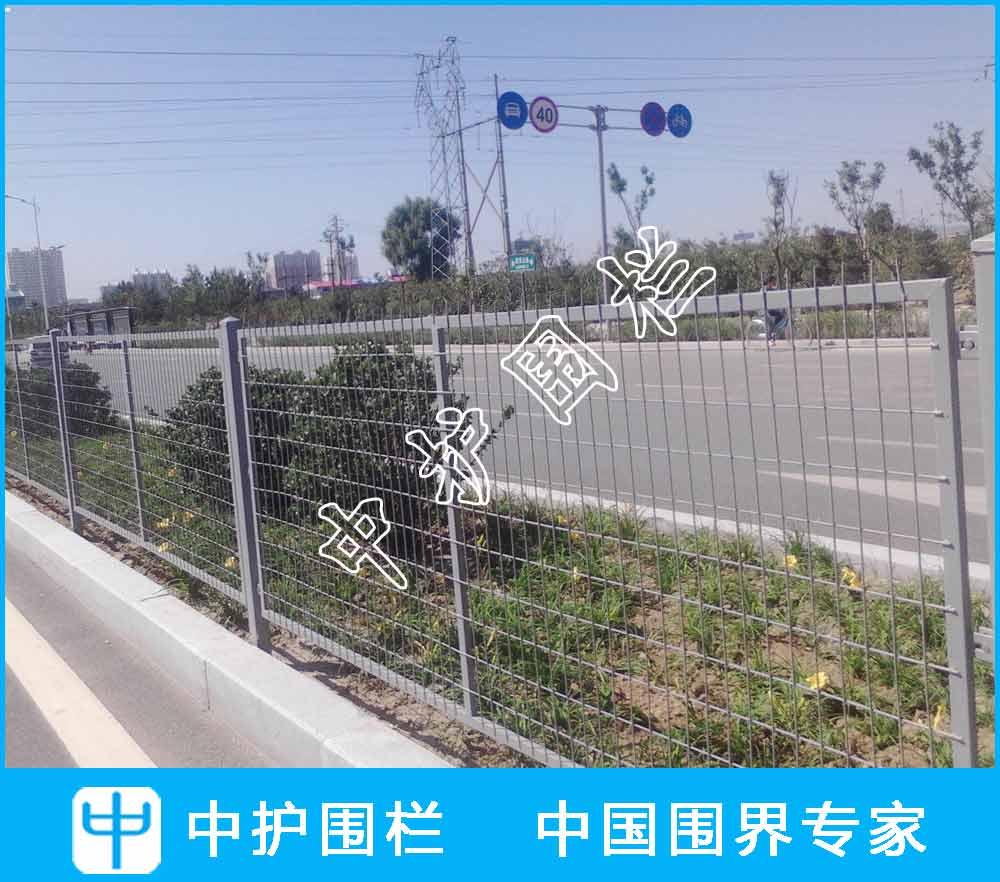 道路中间绿化隔离网