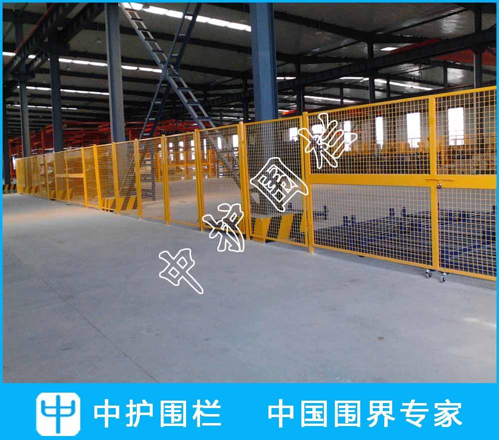 工厂区域隔离伟德国际亚洲平台首页