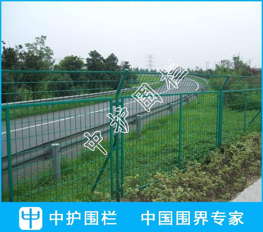 高速公路隔离栅