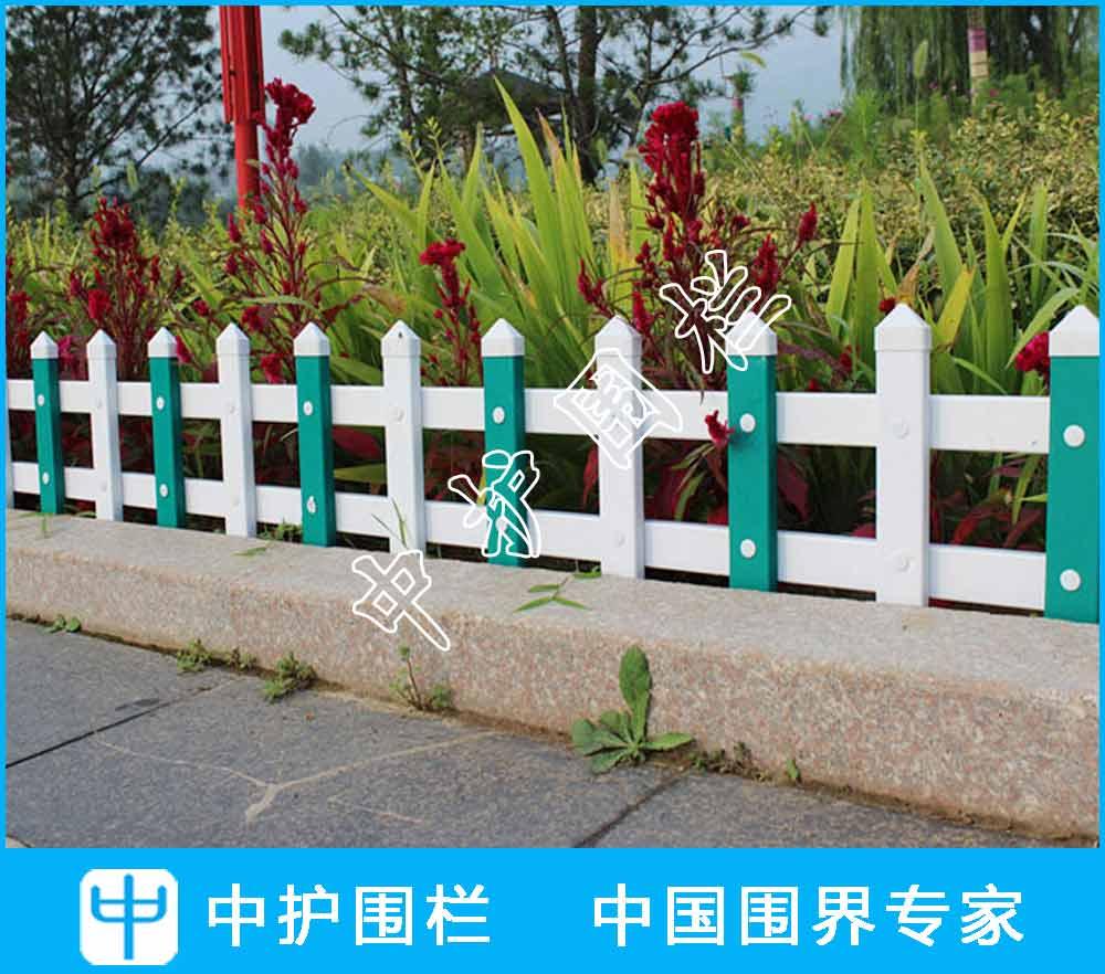 绿化带装饰伟德国际亚洲平台首页