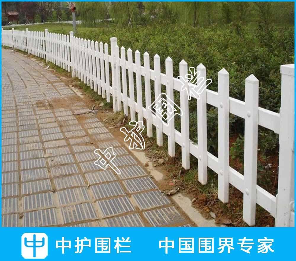 PVC绿化伟德国际亚洲平台首页