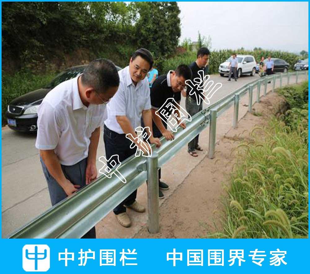 公路伟德国际亚洲平台首页