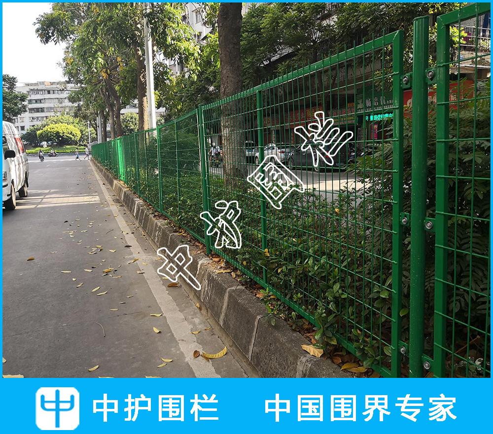 绿化隔离栅