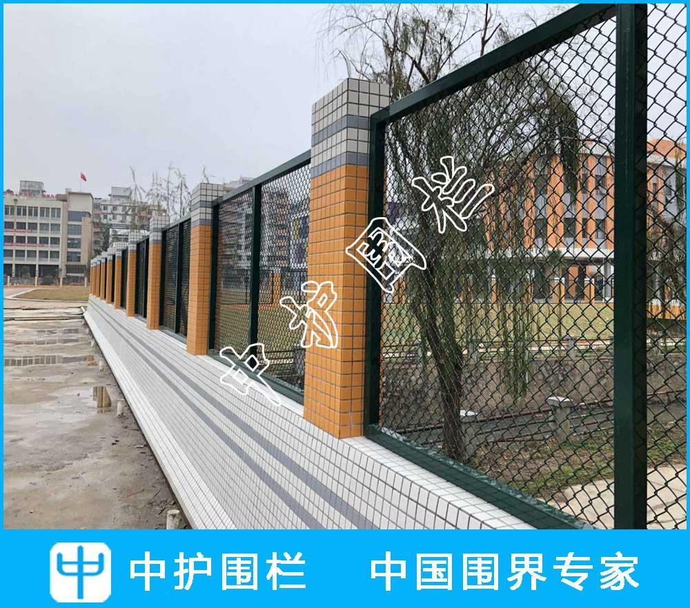 广州启聪学校(原广州市聋人学校